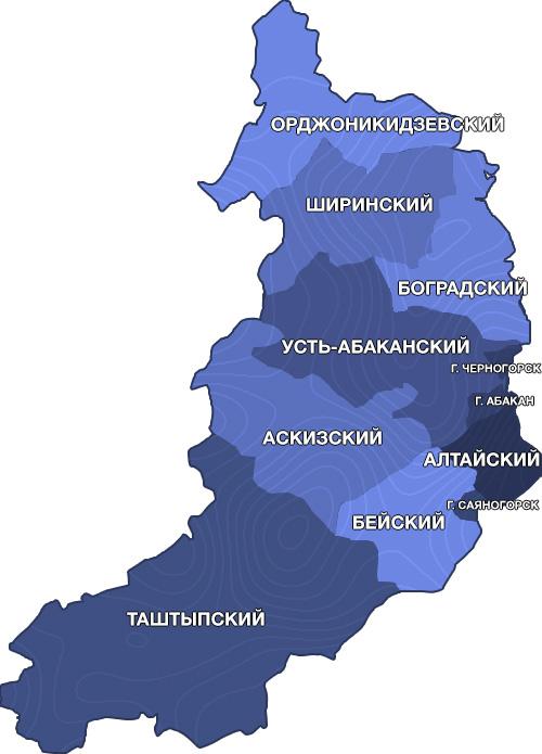карту хакасии скачать бесплатно - фото 11